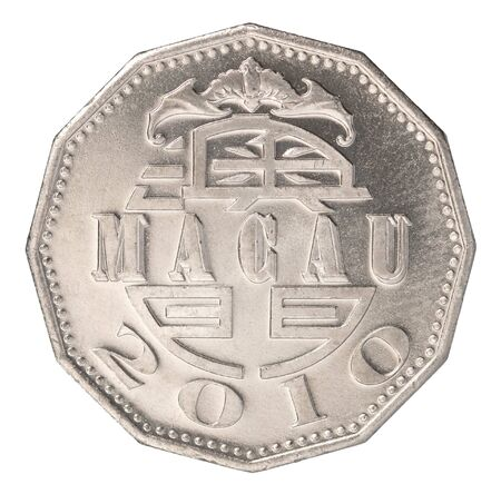 Coin Macau 5 Patac isolated on white background Stock Photo