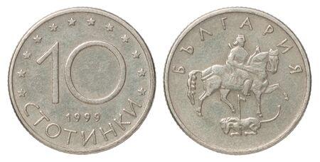 10 bulgarian stotinki coin isolated on white background Stock fotó