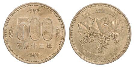 500 Japanese yen closeup on white background - set