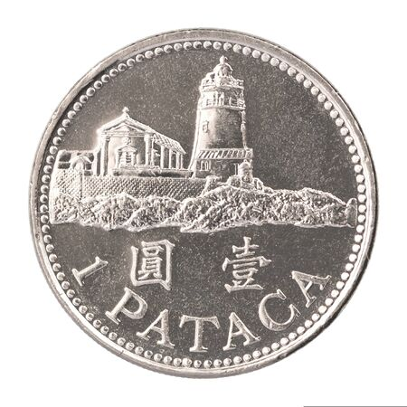 Coin Macau 1 Patac with a picture of the Lighthouse isolated on white background Stock Photo