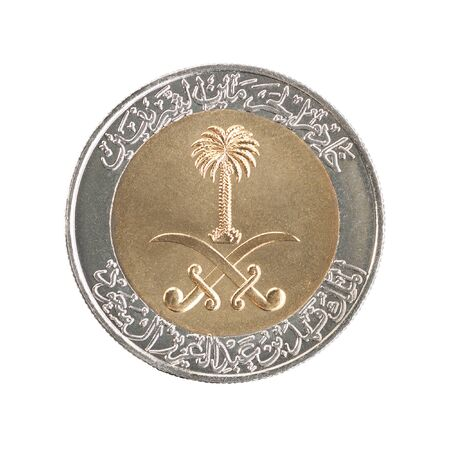 Coin Saudi Arabia coat of arms of the country Standard-Bild