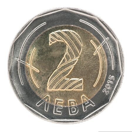 Two Bulgarian leva isolated on white background