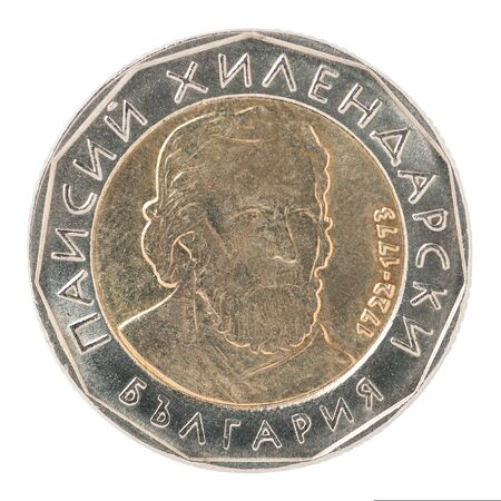Bulgarian lev with the portrait of St. Paisiy Hilendarski on a white background Stock fotó