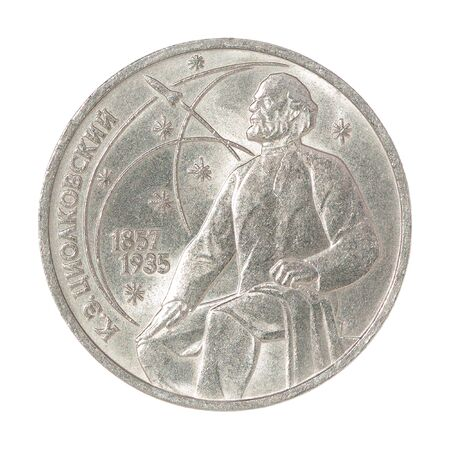 Russian ruble with the image of the monument Tsiolkovsky