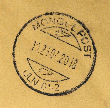 Postfrankierter Umschlag von der mongolischen Post Standard-Bild