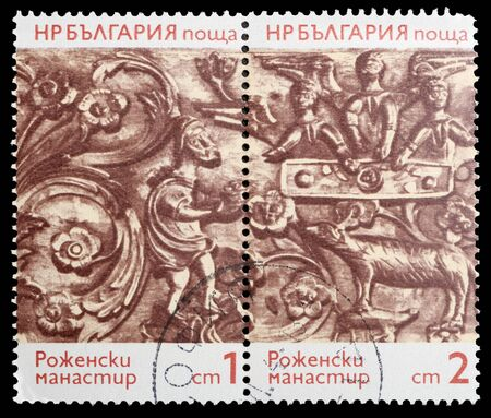 BULGARIA - CIRCA 1974: A stamp printed in Bulgaria shows Sizes of scenes from the Old Testament of the monastery Rozhen, circa 1974 Editorial