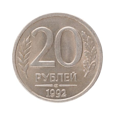 20 russian rubles coin isolated on white background