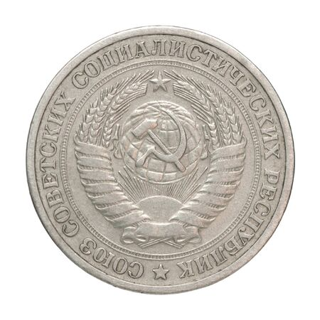 Russian coin with the image of the coat of arms of the USSR on a white background