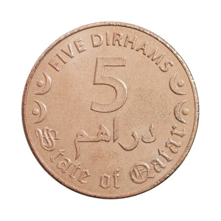 Coin five Qatar dirhams isolated on white background