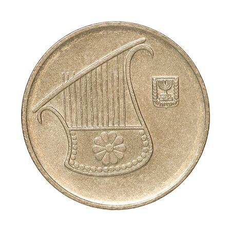 Half of a new Israeli shekel isolated on white background