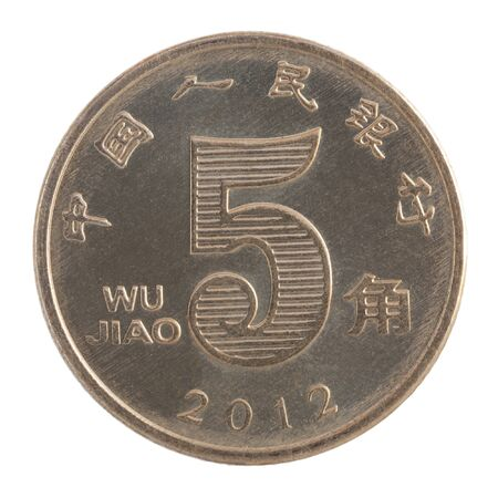 five coin Chinese Yuan closeup on white background