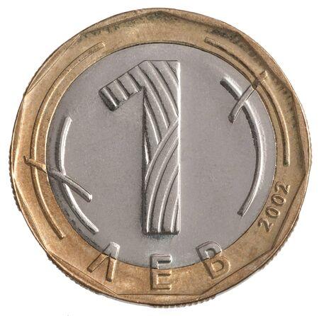 one coin Bulgarian lev Stock fotó
