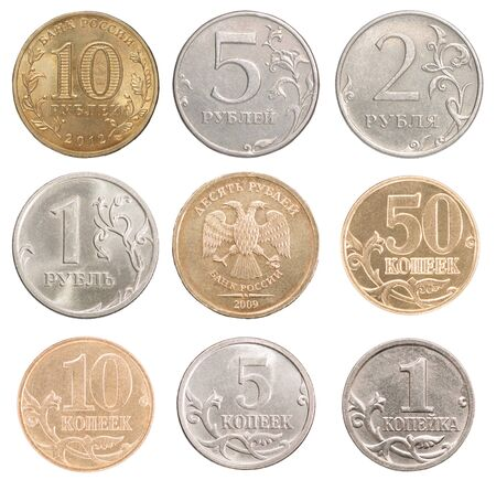New collection of Russian coins on a white background
