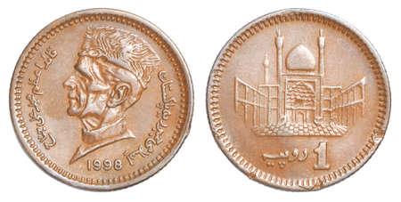 1 Pakistani rupees on a white background