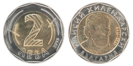 Two Bulgarian leva isolated on white background - set