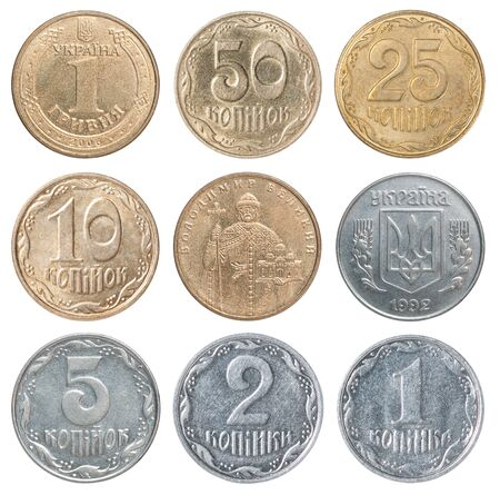 A complete set of Ukrainian coins isolated on white