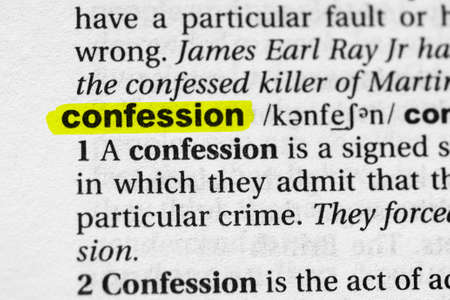 Highlighted word confession concept and meaning Stock fotó