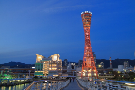 brilliantly: Port Tower and Kobe Harbor in Jetty at dusk Editorial