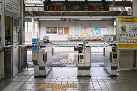nishinomiya: Ticket gate