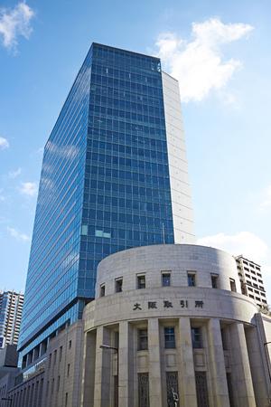 Osaka kitahama OSE