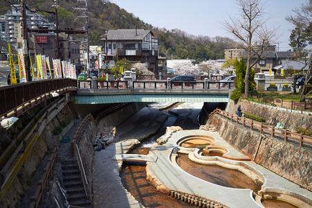 onsen: ARIMA hot springs bridge