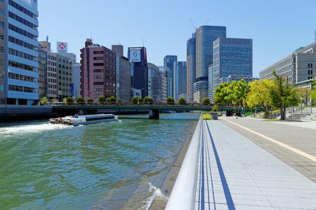 Osaka Nakanoshima Park and buildings