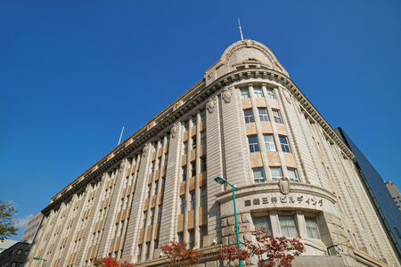 City of Kobe Editorial