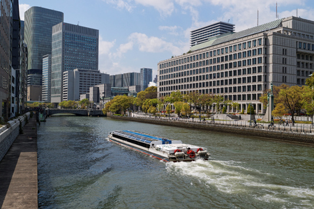 prefecture: City of Osaka Nakanoshima Stock Photo