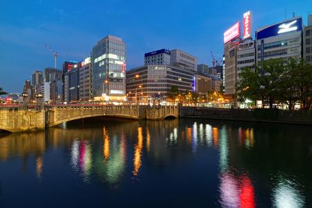 City of Osaka Yodoyabashi