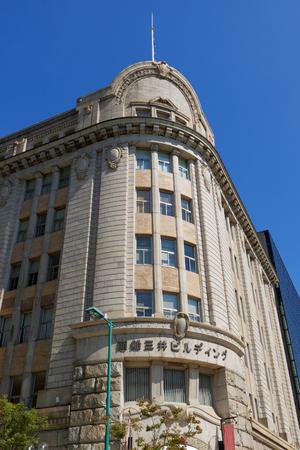 日本: City of Kobe 報道画像