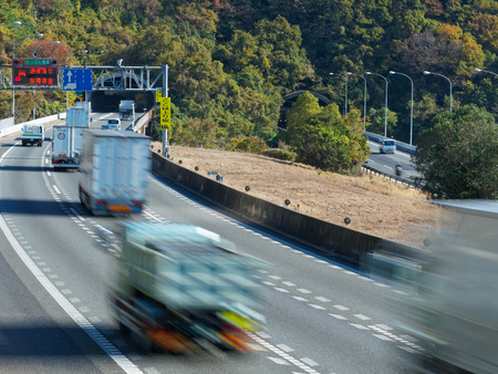 Tyugoku Expressway West Takarazuka tunnel
