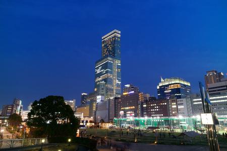 Osaka Tennoji-park Tenshiba in evening Redakční
