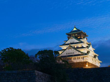 Osaka Castle in the evening Editorial