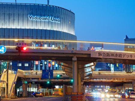 New twilight Osaka Umeda Umeda new footbridge Sajtókép