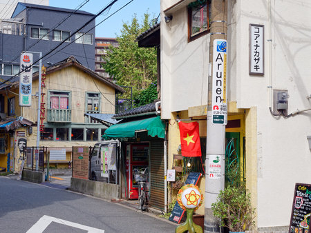 Nakazaki-Cho, Kita-ku, Osaka City