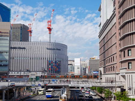 City of Osaka JR Osaka Station and Umeda Sajtókép