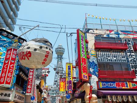 Osaka Minami, tsutenkaku and Shinsekai Redakční