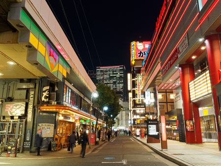 Osaka Dusk under the overpass of Hankyu Umeda Station