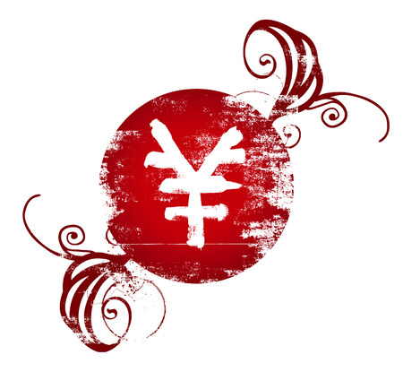 Stencil Red Chinese New Year Symbol Royalty Free Cliparts Vectors