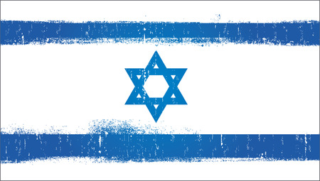 israel vintage flag Illustration