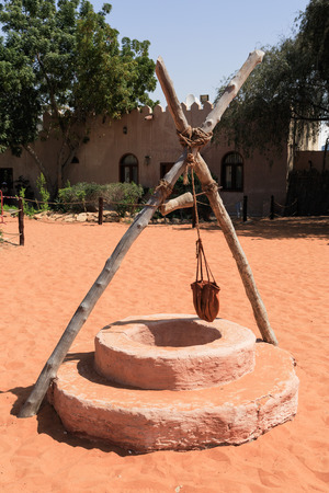 Traditional arabic water well photo