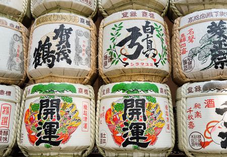 kegs: SHIBUYA, TOKYO - CIRCA APRIL 2014 : Sake kegs are offered at Meiji Jingu shrine. A shrine dedicated to emperor Meiji and his empress. Editorial