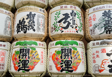 SHIBUYA, TOKYO - CIRCA APRIL 2014 : Sake kegs are offered at Meiji Jingu shrine. A shrine dedicated to emperor Meiji and his empress. Editorial