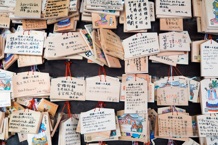 shinto: Wishing tablet from shinto shrine, Japan Editorial