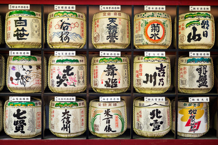 TOKYO - CIRCA APRIL, 2014: Sake kegs are offered to shrines as a sign of good will on CIRCA April, 2014