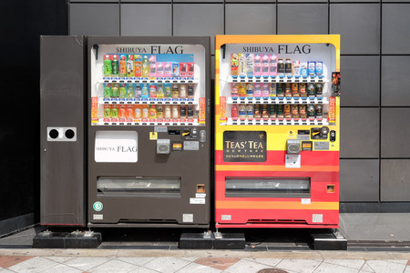 TOKYO, JAPAN - CIRCA MAY, 2014:  Vending machines of various company in Tokyo. Japan has the highest number of vending machine per capita in the world at about one to twenty three people.