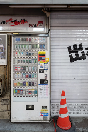 capita: TOKYO, JAPAN - CIRCA MAY, 2014:  Vending machines of various company in Tokyo. Japan has the highest number of vending machine per capita in the world at about one to twenty three people.