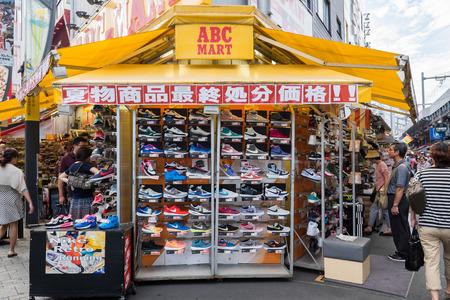Shoes shop at Ueno, Tokyo