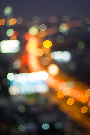 City background  blur filter photo