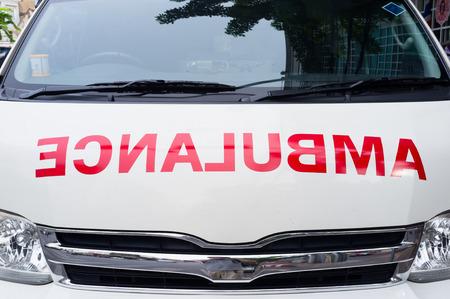 ambulancia: Cierre en la parte delantera de la ambulancia van - volteado